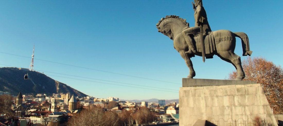 Georgia History Gorgasali Tbilisi