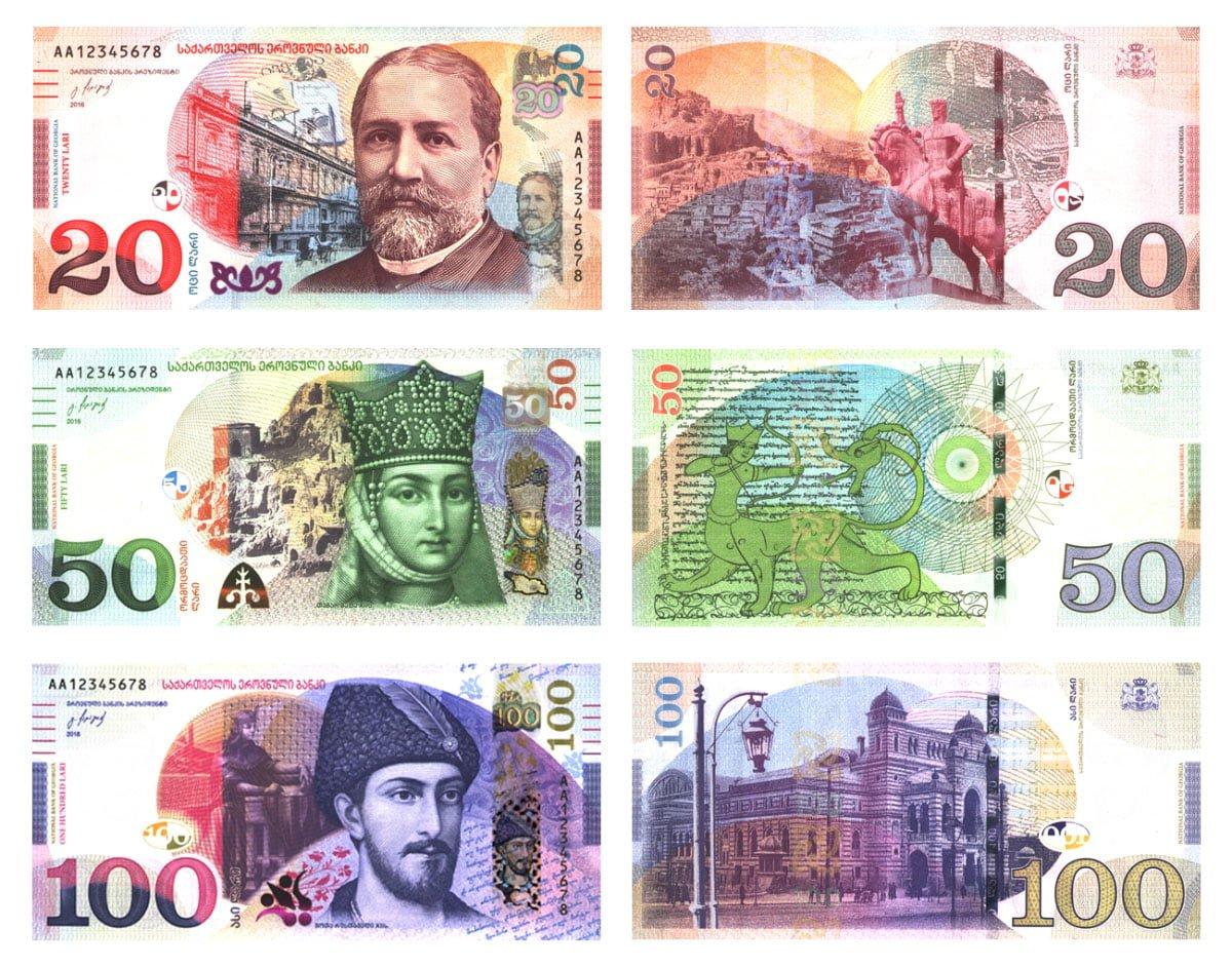 Georgian Currency GEL LARI