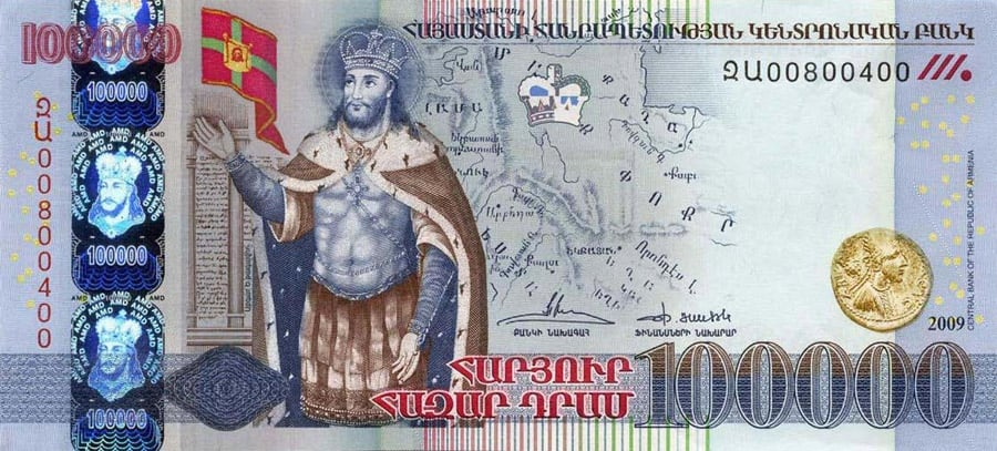 Armenian Money Dram Currency