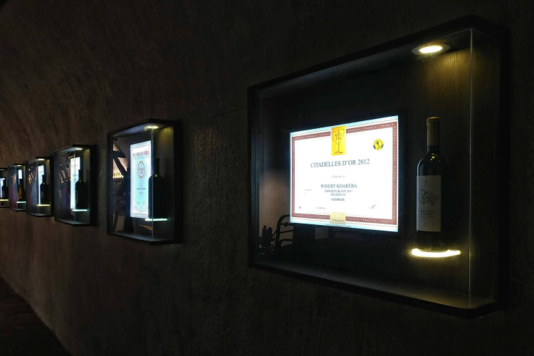 Awards of Khareba Winery