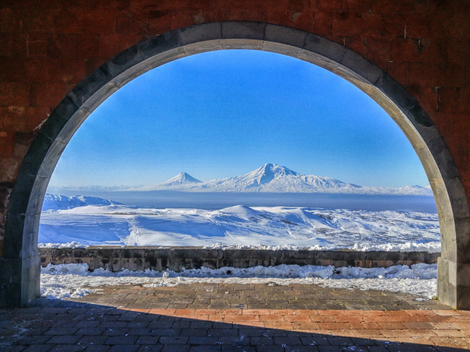 View of Mountain Ararat Arch